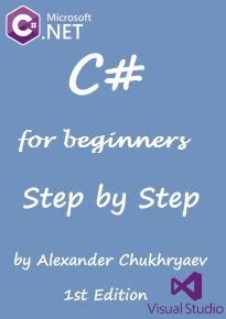 csharp for beginners step by step ebook