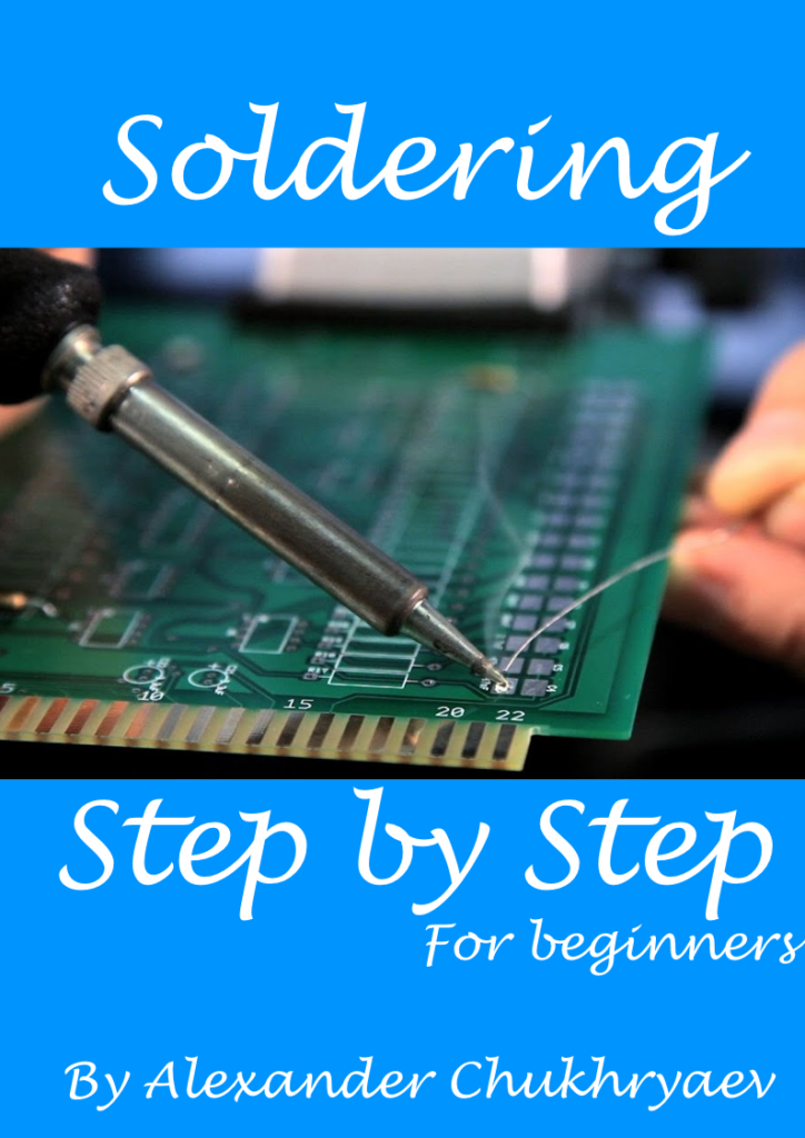 Soldering Step By Step ebook
